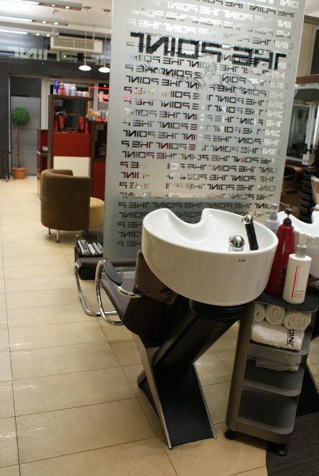 Stanowiska do mycia głowy